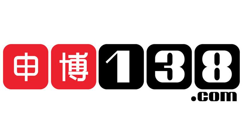 138满足您体育博彩和娱乐场的需求