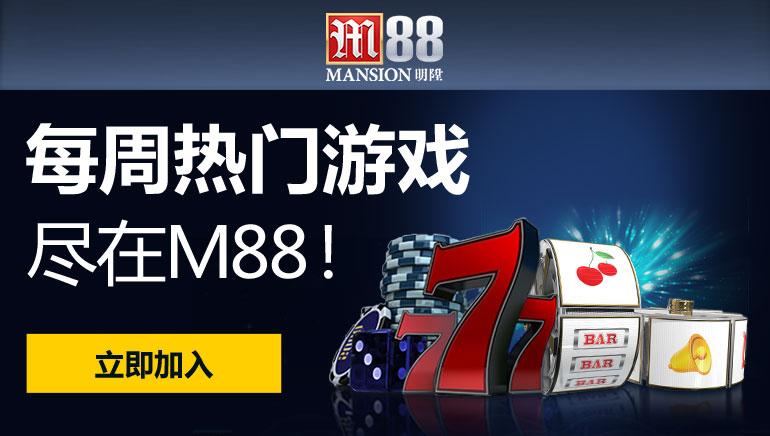 M88 Casino - Slots